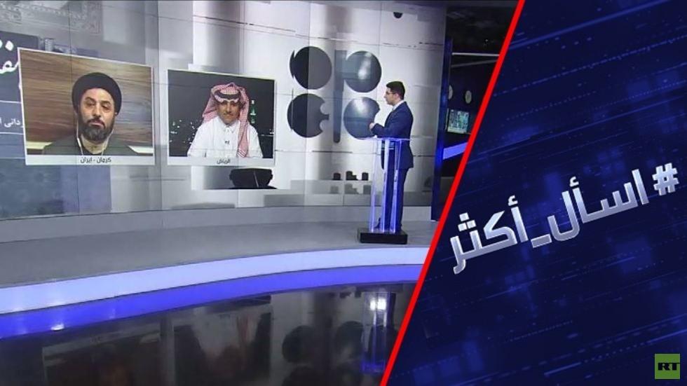 3c5ea41f9f7fe هل تقدم إيران على إغلاق مضيق هرمز؟ - RT Arabic