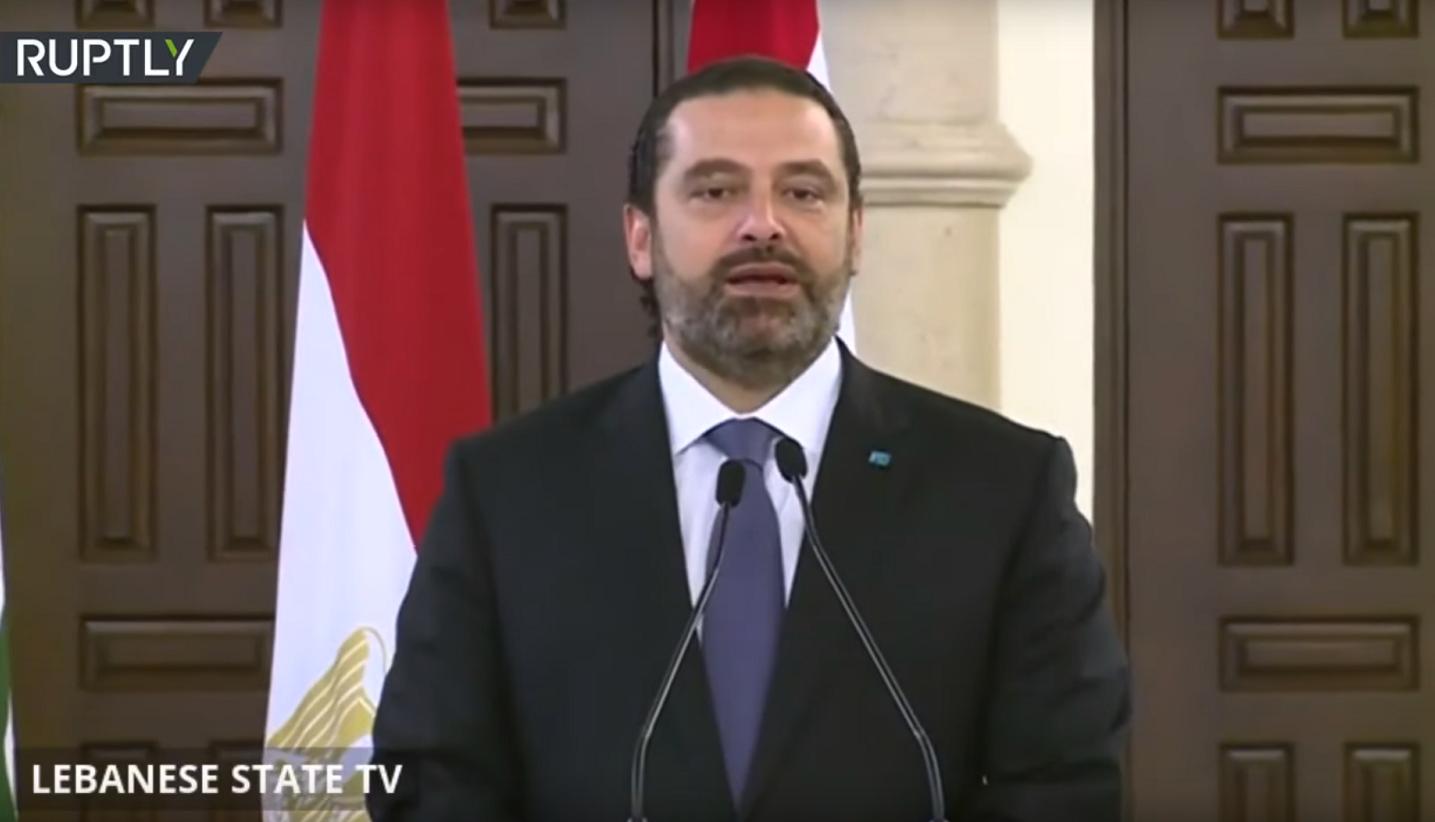 الحريري يشيد بإنجازات مصر الاقتصادية