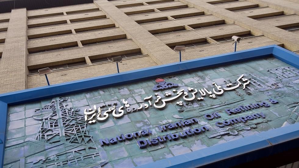 شركة النفط الوطنية الإيرانية تفتتح مكتبا لها في العراق