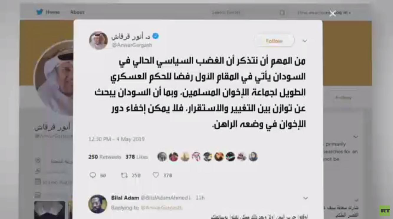 أبوظبي: ما يشهده السودان سببه