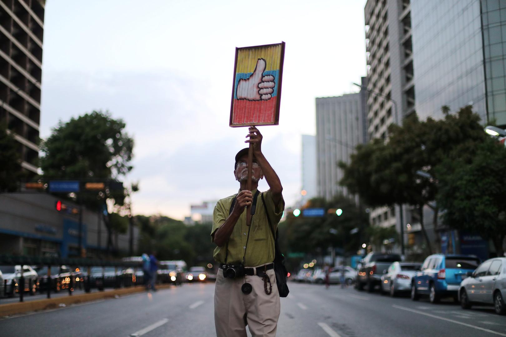 فنزويلا تدعو الولايات المتحدة للحوار واحترام القانون الدولي