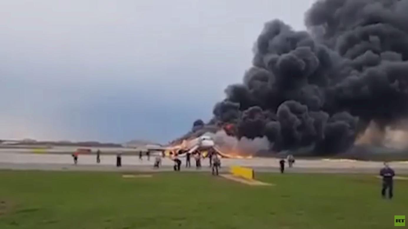 41 قتيلا بحريق طائرة ركاب في موسكو