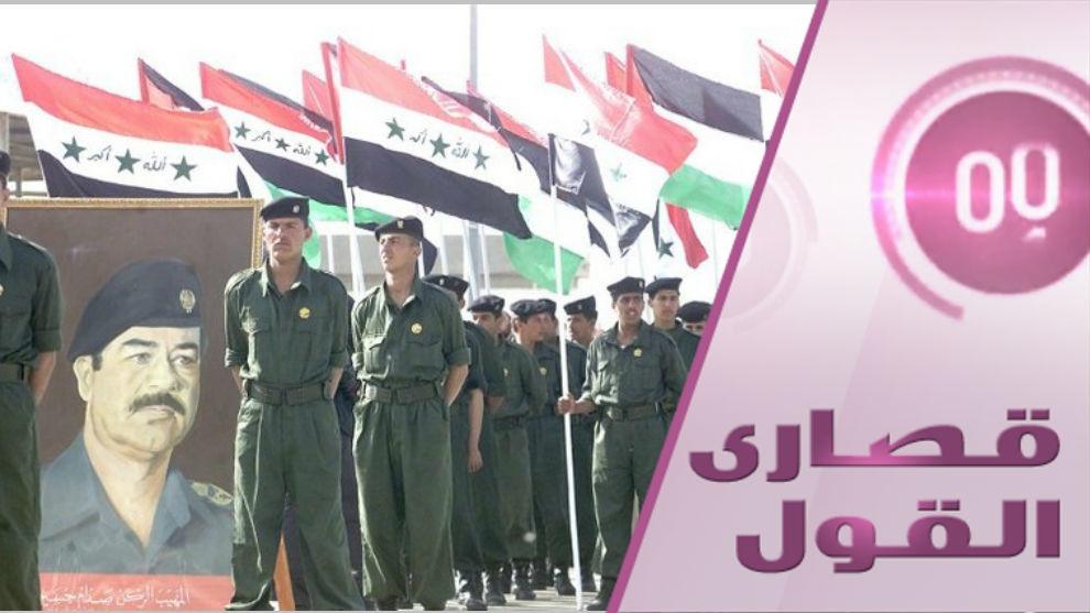 قيادي بعثي عراقي : مستعدون للتحالف مع الصدر وحزب الله!