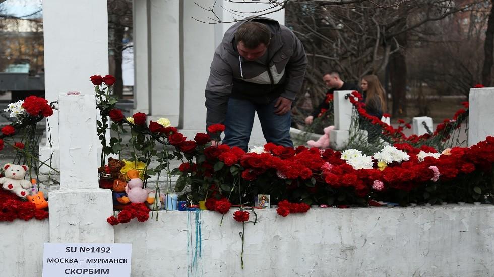 مدفيديف يوعز بصرف تعويضات الطائرة الروسية المنكوبة بأسرع وقت