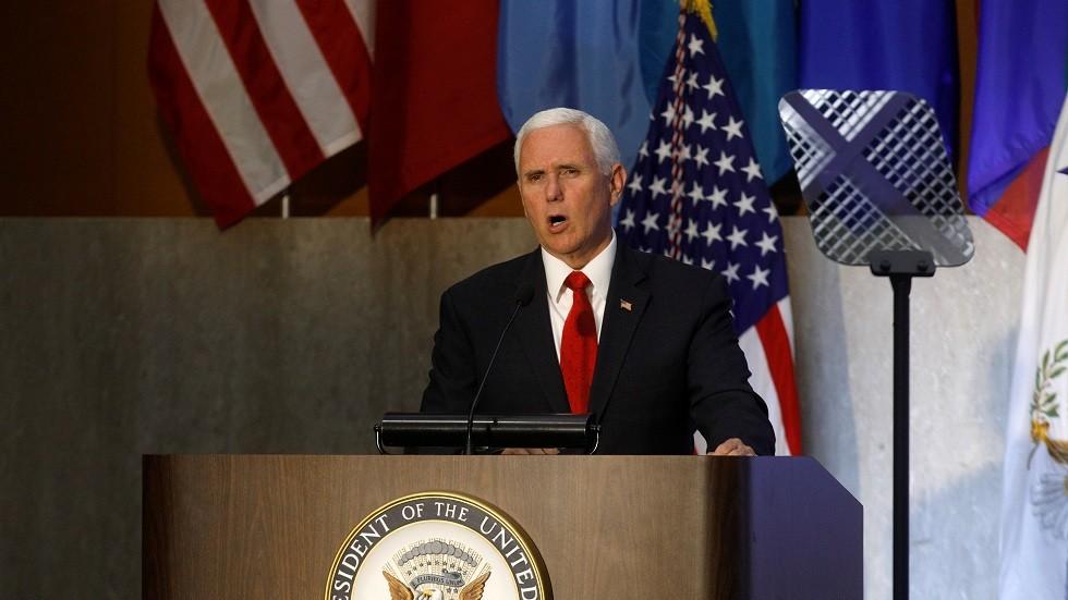 الولايات المتحدة تستعد لفرض عقوبات على 25 قاضيا فنزويليا