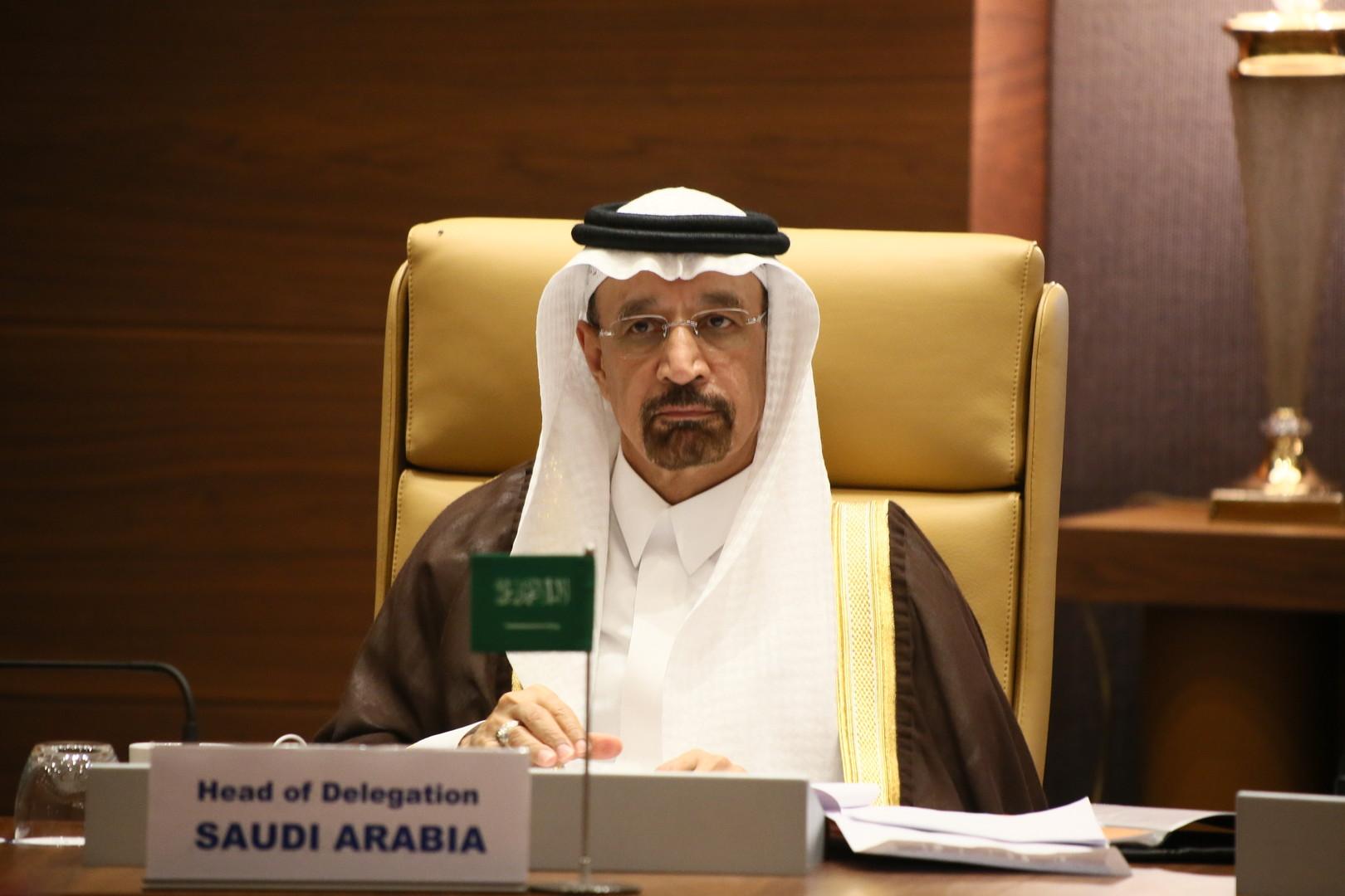 الرياض تخفض أسعار النفط للولايات المتحدة وترفعها للآخرين
