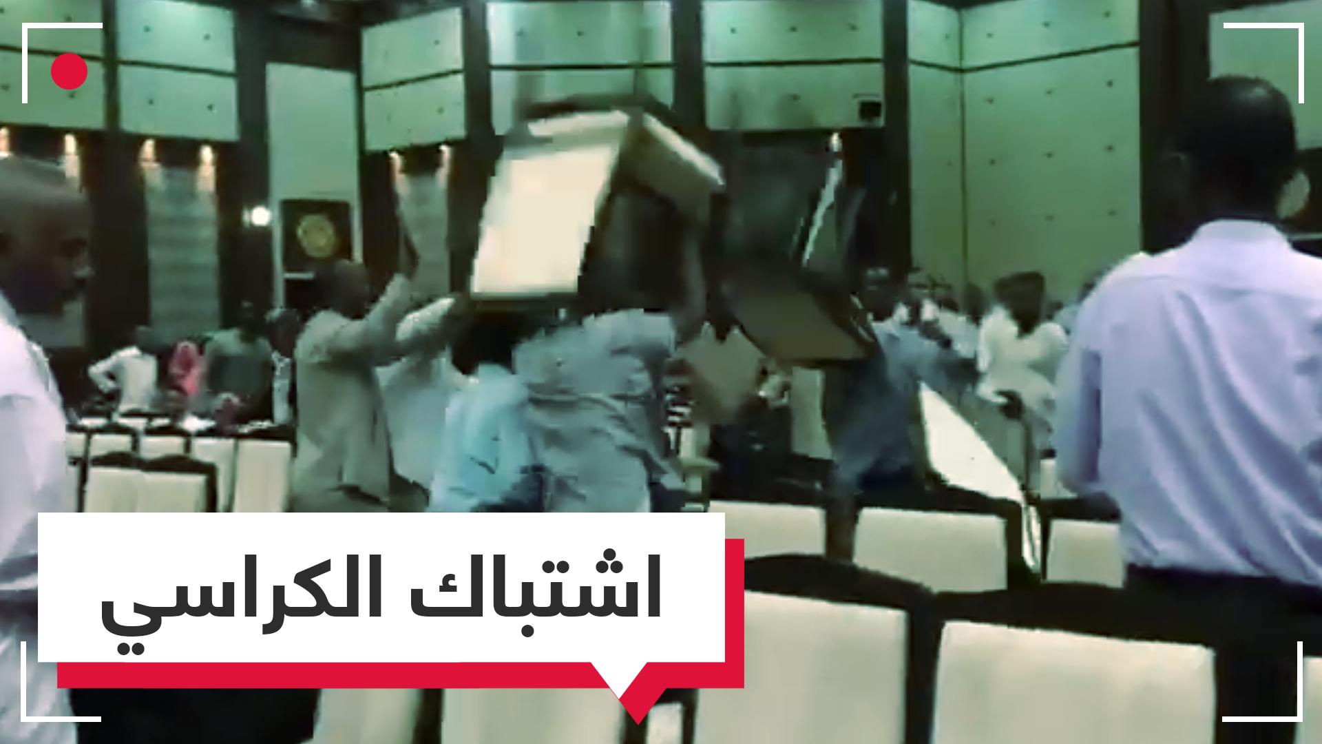 اشتباكات حادة بالكراسي داخل اجتماعات الأحزاب والقوى السياسية السودانية
