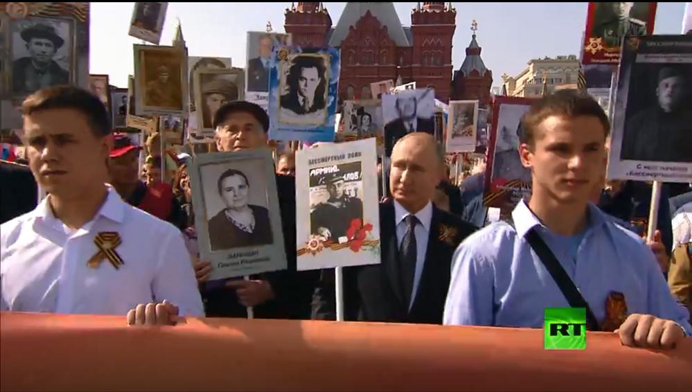 بوتين يتصدر مسيرة
