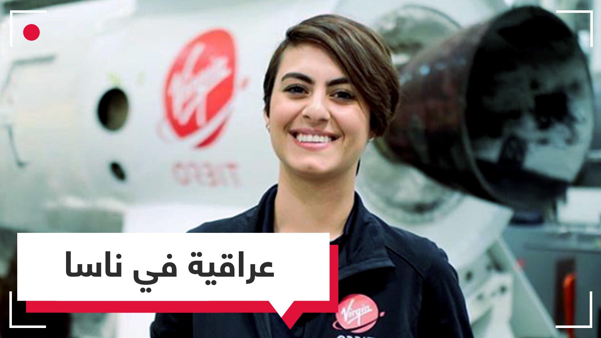 هذه قصتها.. ديانا السندي أول مهندسة عراقية تعمل في وكالة ناسا - RT-Arabic
