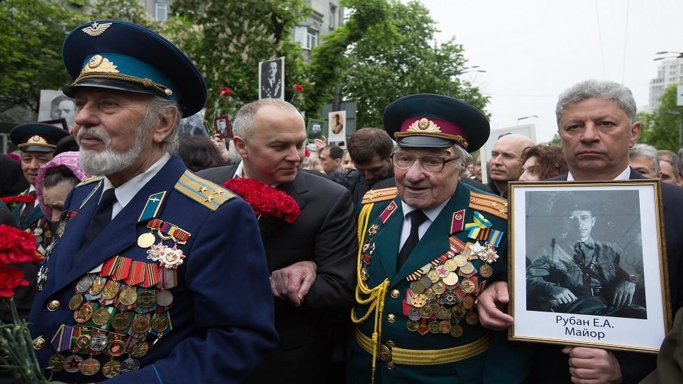 مسيرة الفوج الخالد في كييف