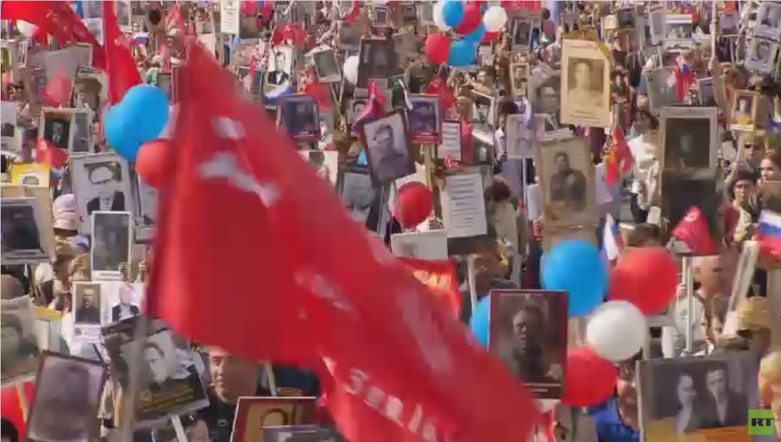مسيرات الفوج الخالد في روسيا والعالم