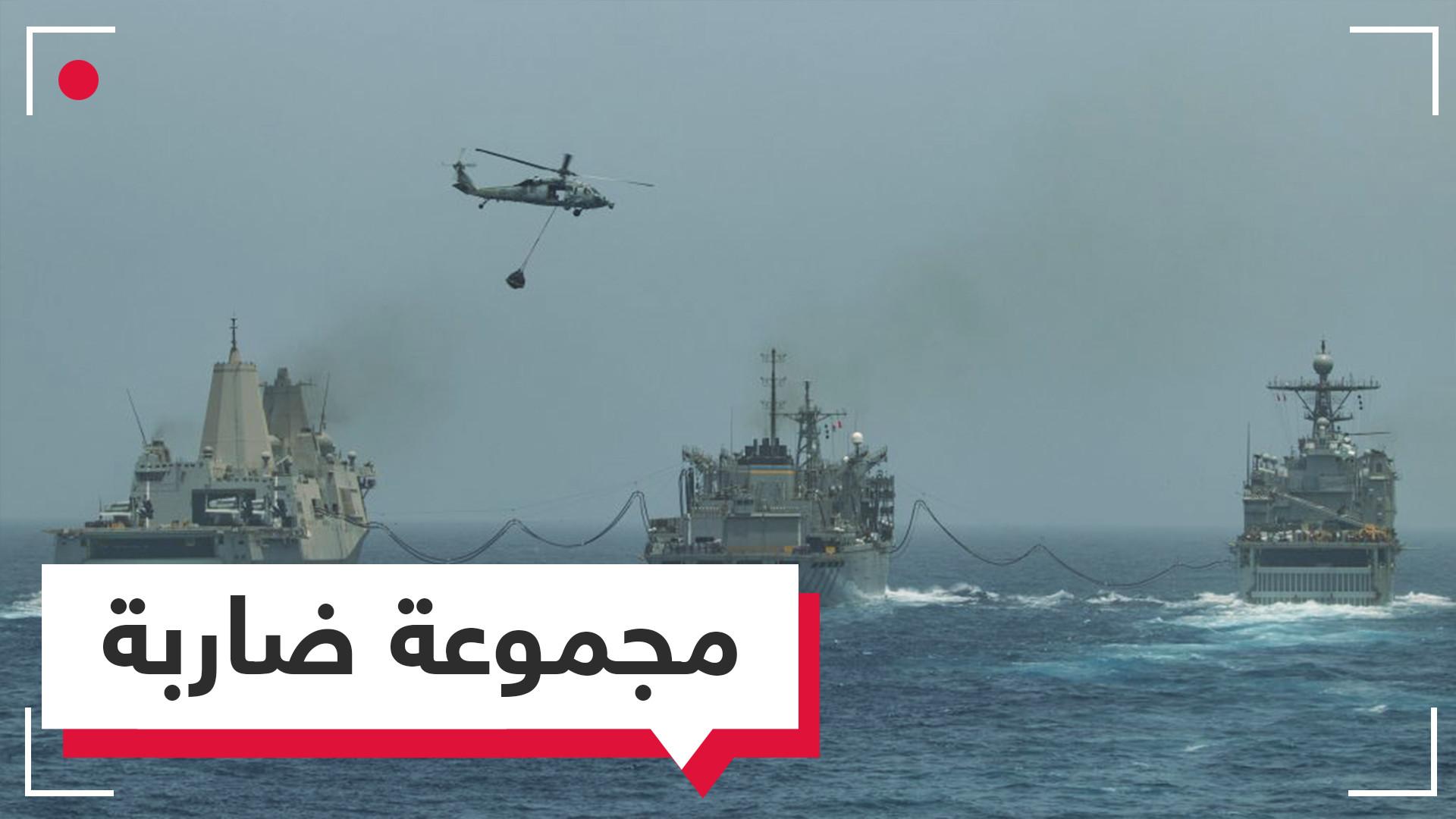 مجموعات أمريكية هجومية في الشرق الأوسط.. ماذا تدبر واشنطن؟