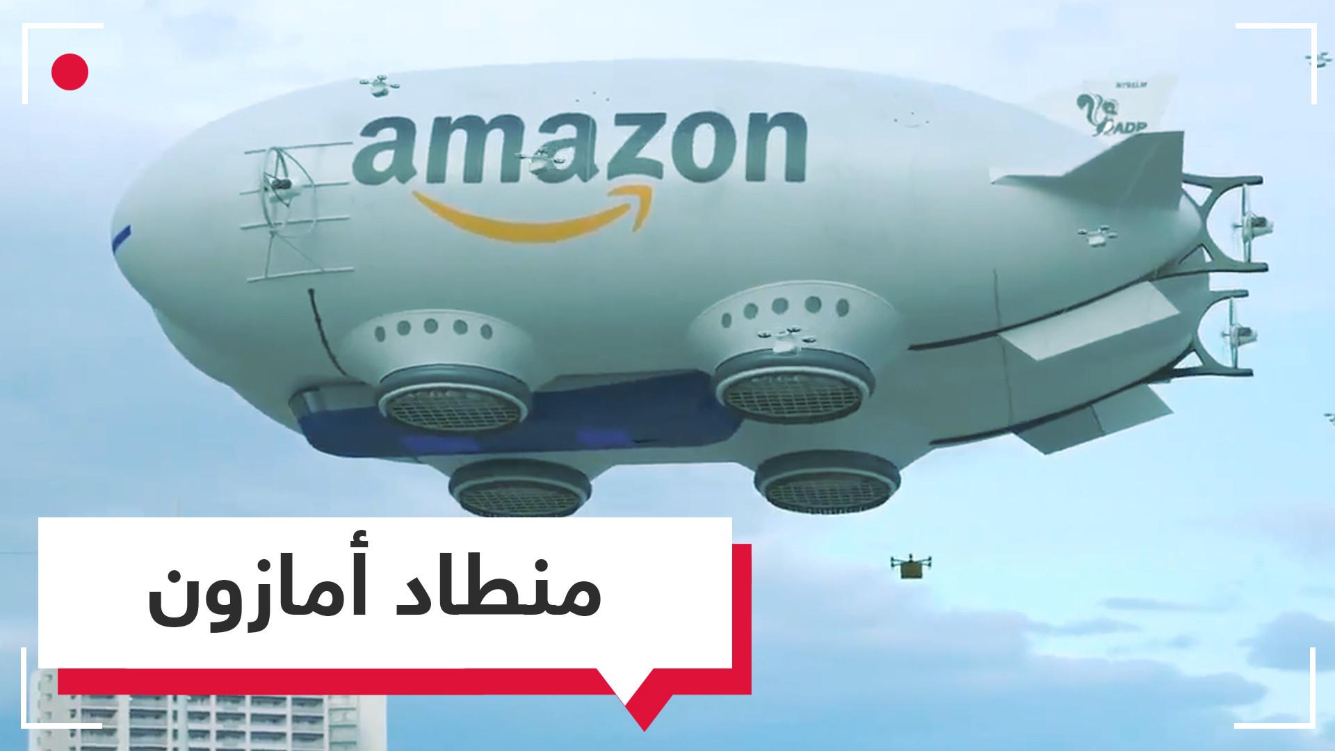 منطاد عملاق يطير في سماء اليابان لتوصيل المشتريات