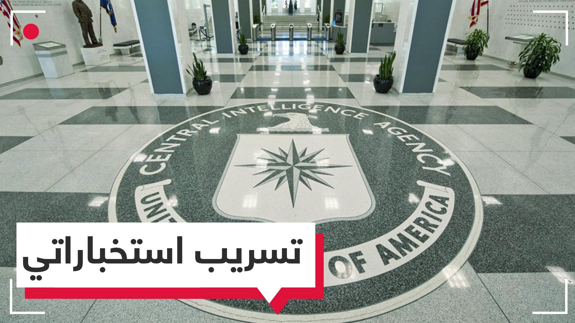 محلل استخبارات أمريكي يواجه عقوبة بالسجن 50 عاما بسبب