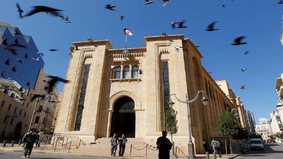 مجلس النواب اللبناني في بيروت - أرشيف
