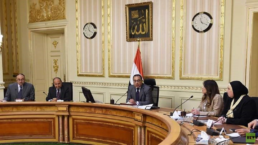 اجتماع الحكومة المصرية في القاهرة