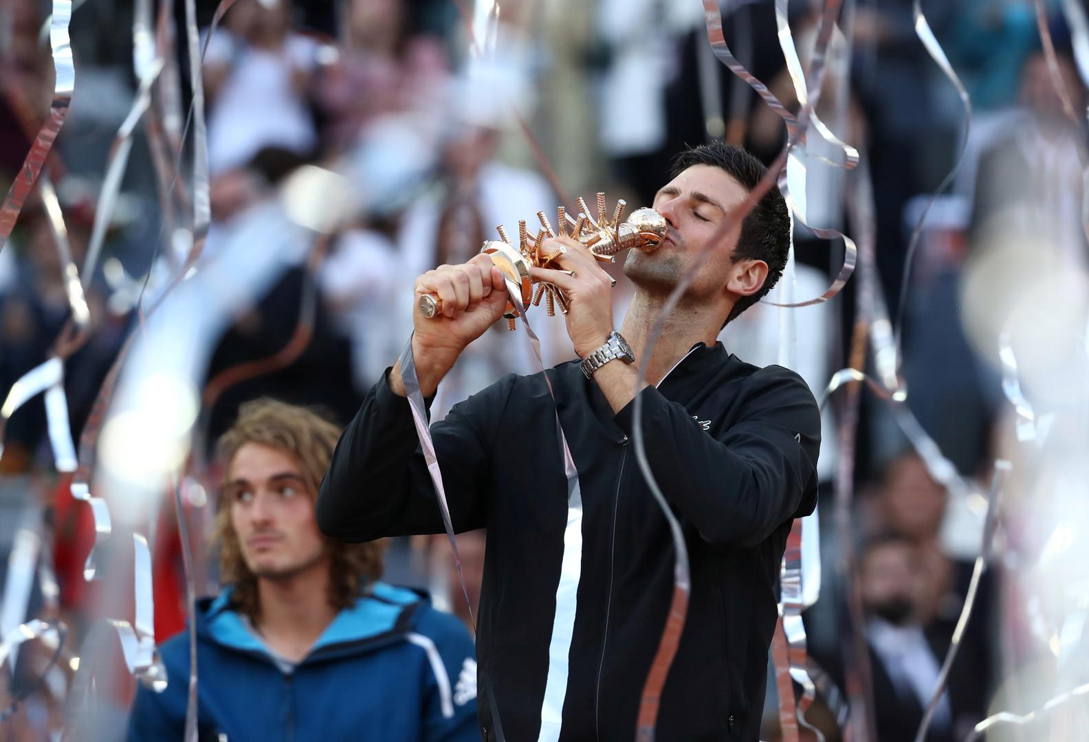 دجوكوفيتش يتوج بلقب مدريد ويحرم تسيتسيباس لقبا أول في الماسترز