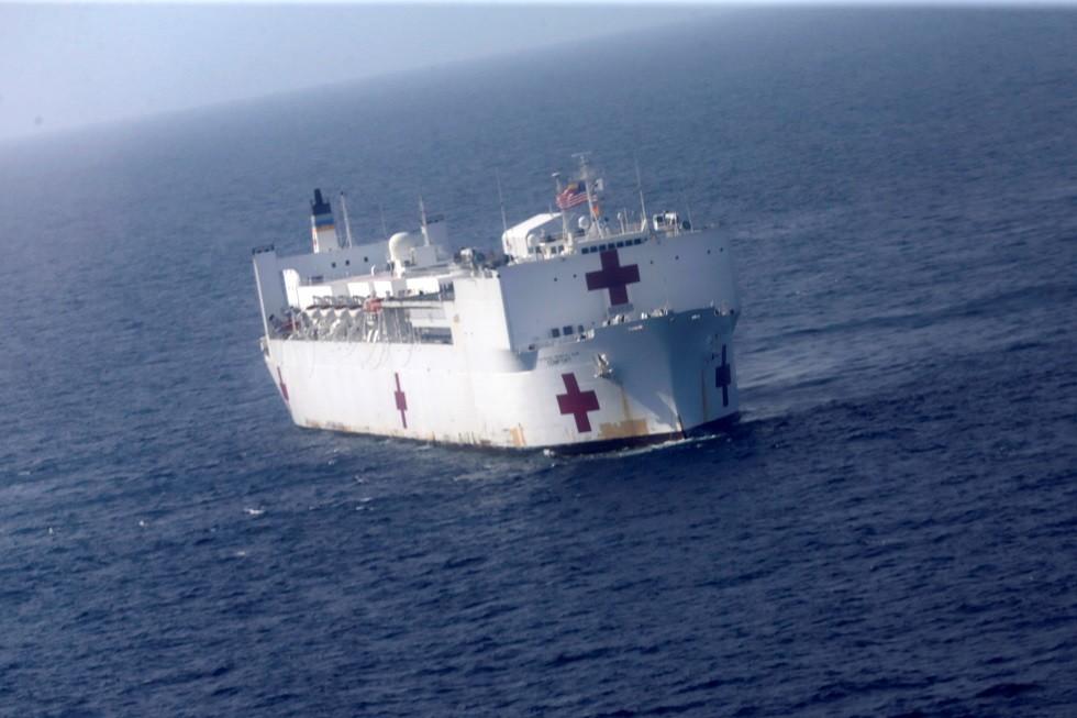الولايات المتحدة ترسل مستشفى حربيا بحريا إلى أمريكا اللاتينية