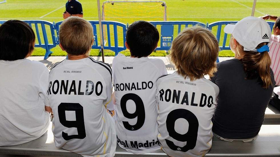 رونالدو: