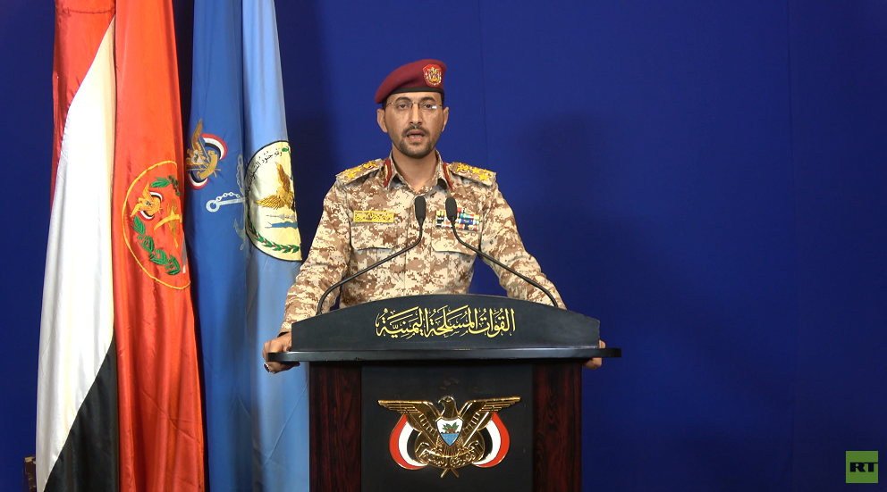 الحوثيون يصدرون بيانا بشأن الهجوم على محطتي ضخ النفط في منطقة الرياض (فيديو)