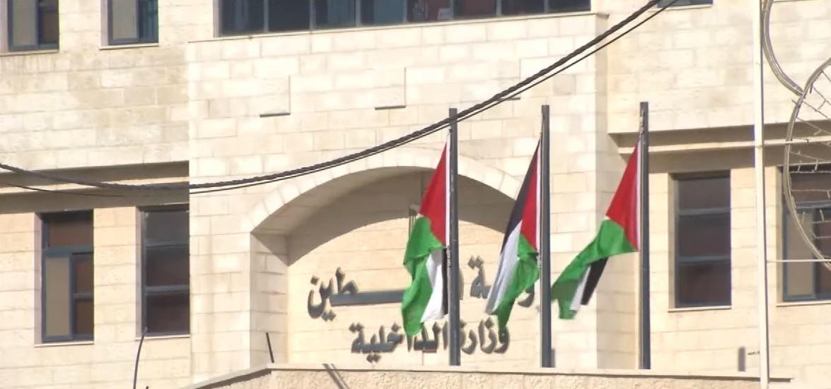 دعوات فلسطينية لمقاطعة