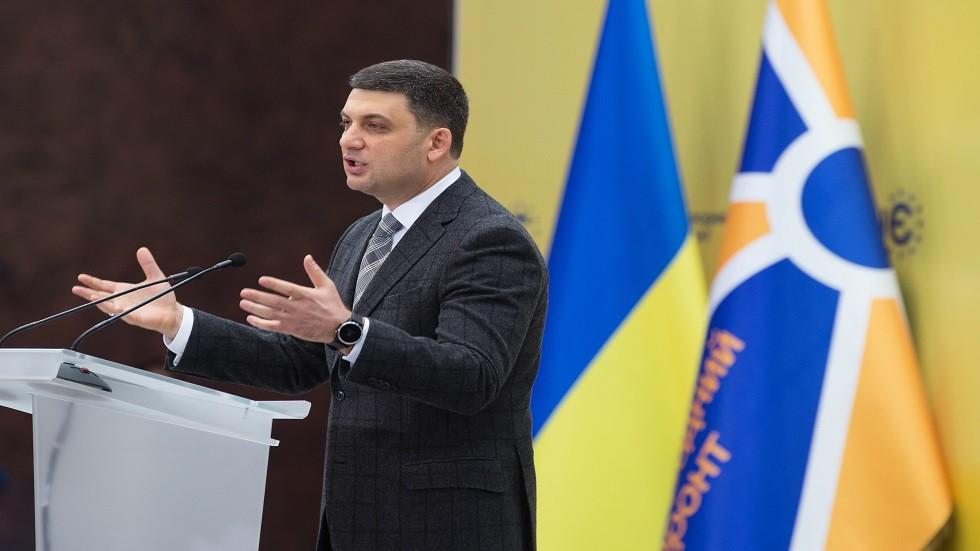رئيس الوزراء الأوكراني، فلاديمير غرويسمان