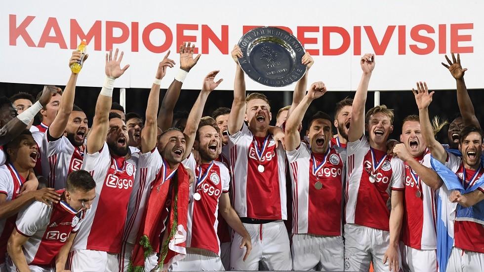 أياكس بطلا للدوري الهولندي للمرة الـ34 في تاريخه