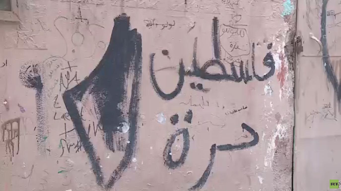اللاجئون الفلسطينيون.. نكبة عمرها 71 سنة
