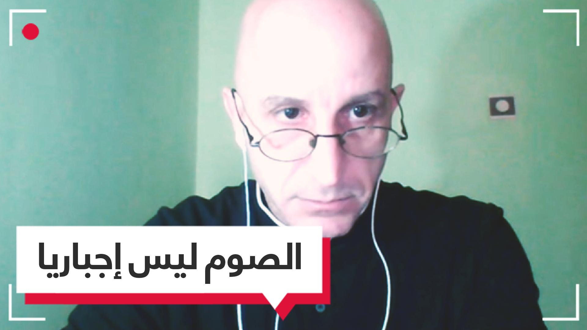 في لقاء مع RT Online.. باحث جزائري يقول إن الصوم ليس إجباريا