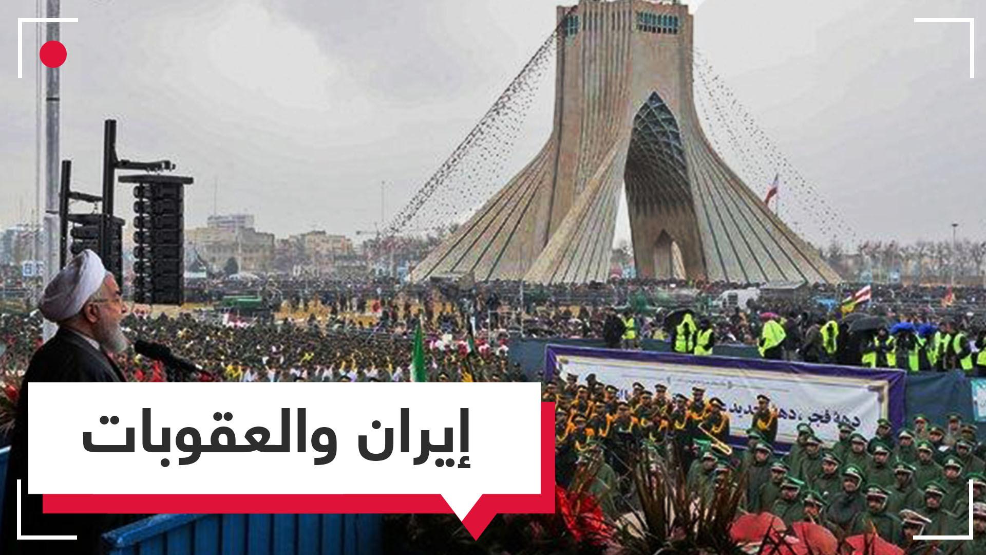 بالأرقام.. هذا ما فعلته العقوبات الأمريكية باقتصاد إيران فكيف سترد الصفعة؟