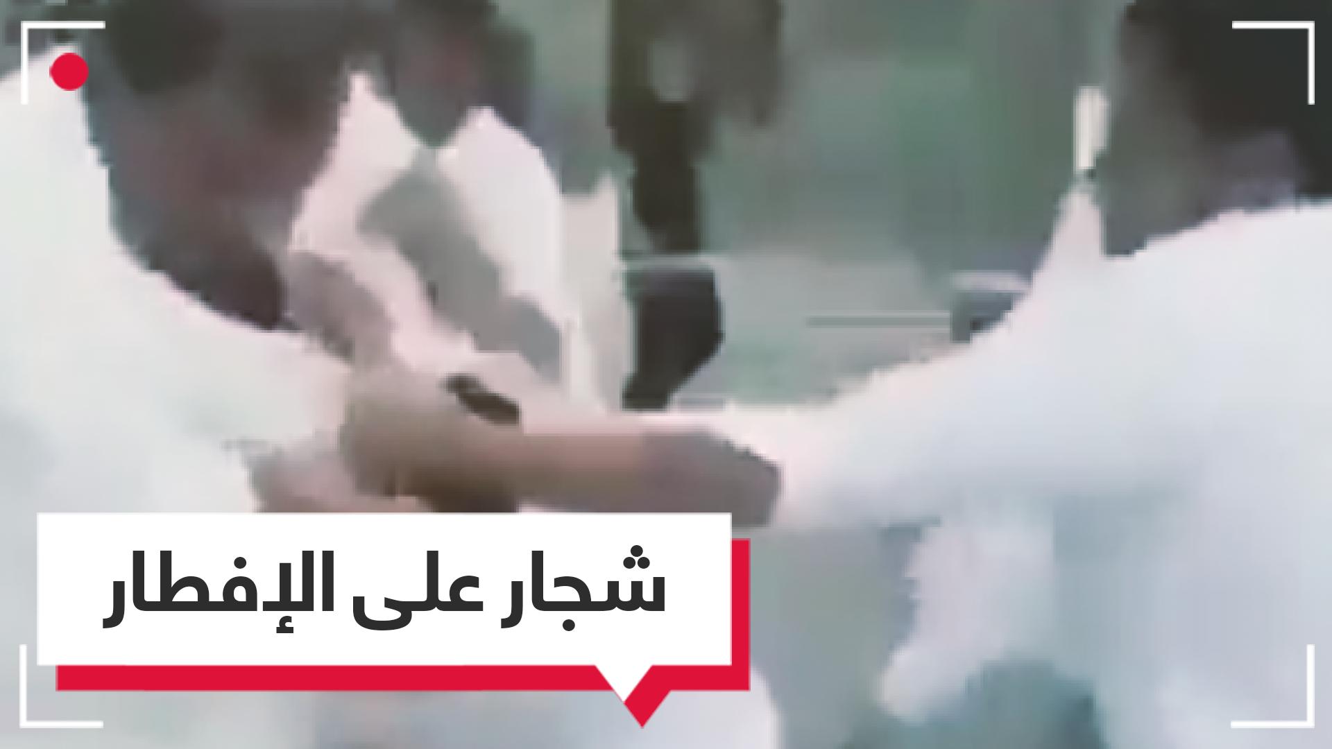 مغردون صُدموا من المشهد. شجار عنيف قبيل الإفطار قرب المسجد النبوي بالسعودية