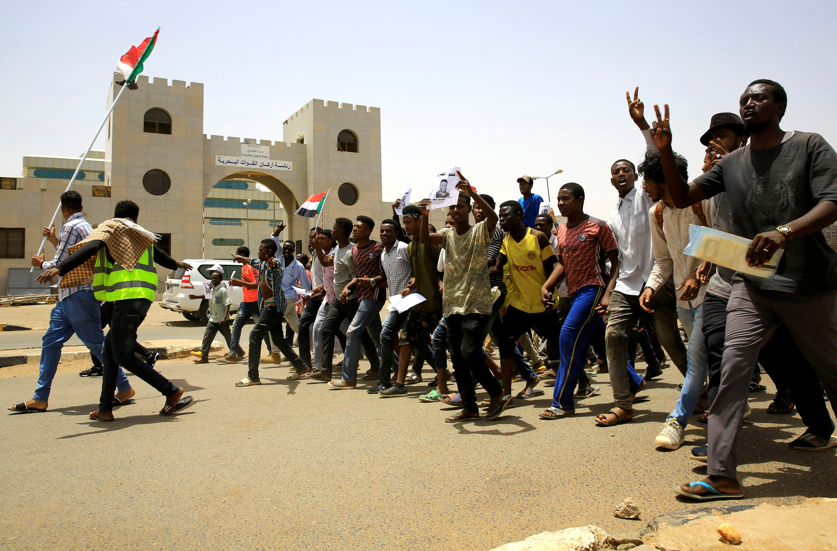 احتجاجات في السودان - أرشيف