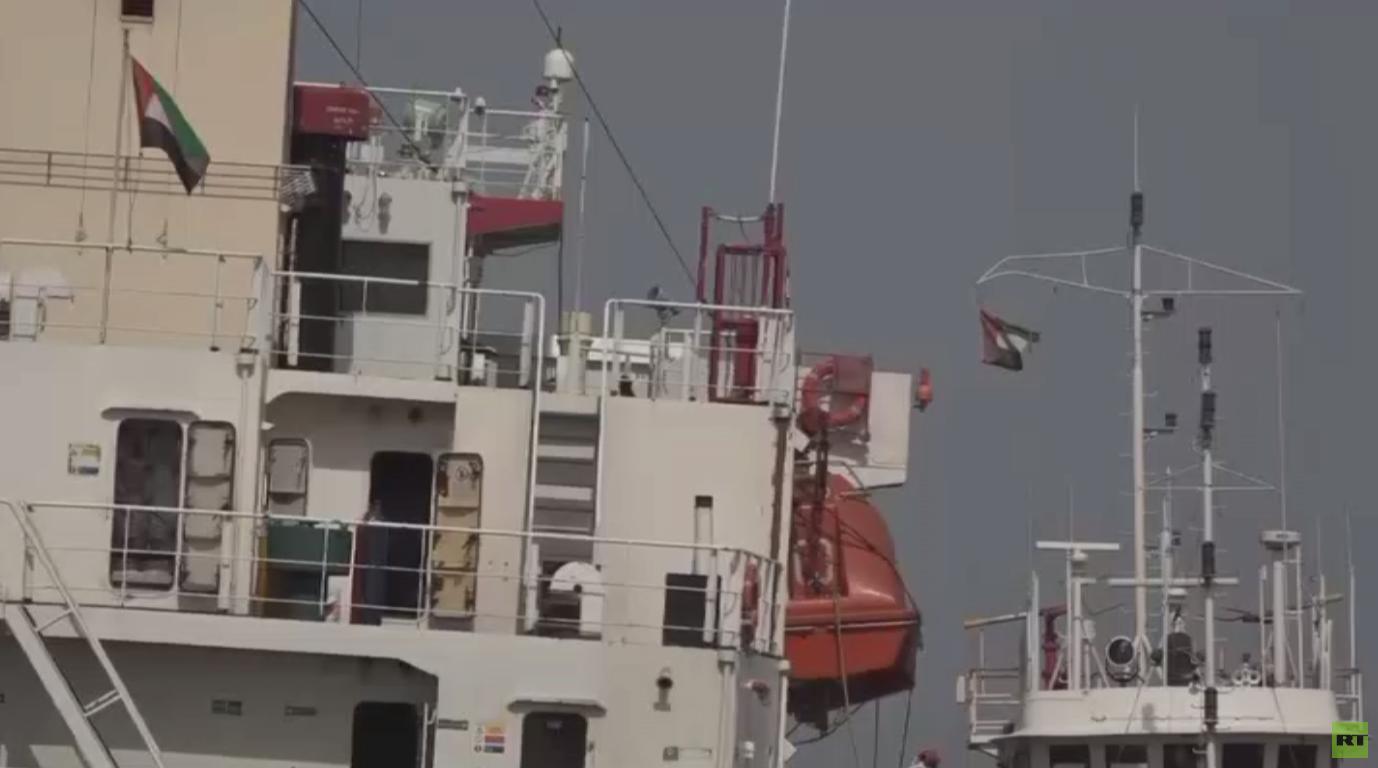 رسالة ثلاثية إلى مجلس الأمن بشأن استهداف السفن في المياه الإماراتية