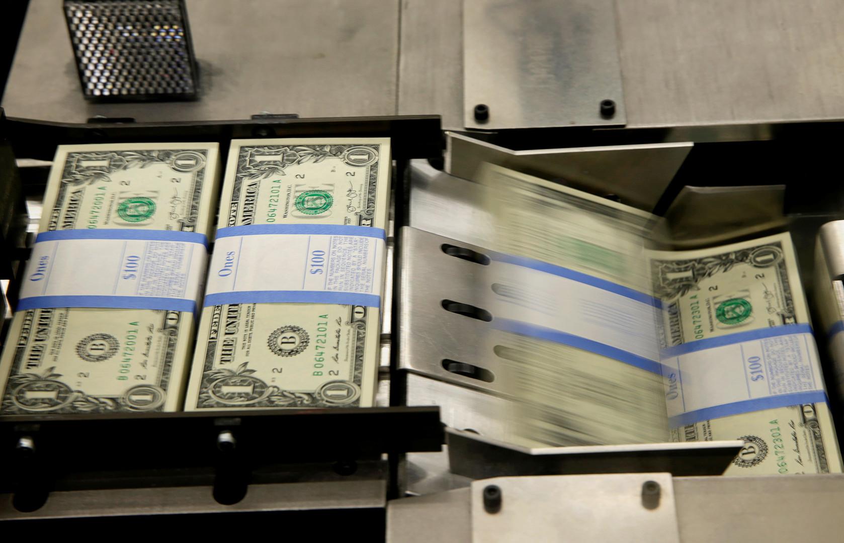 بنك أمريكي: المستثمرون يعزفون عن الأسهم