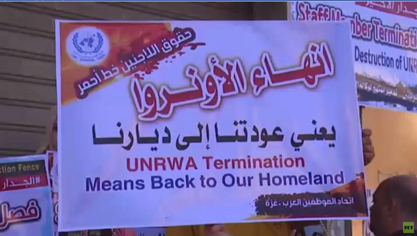 الأونروا تحذر من تدهور الأوضاع في غزة