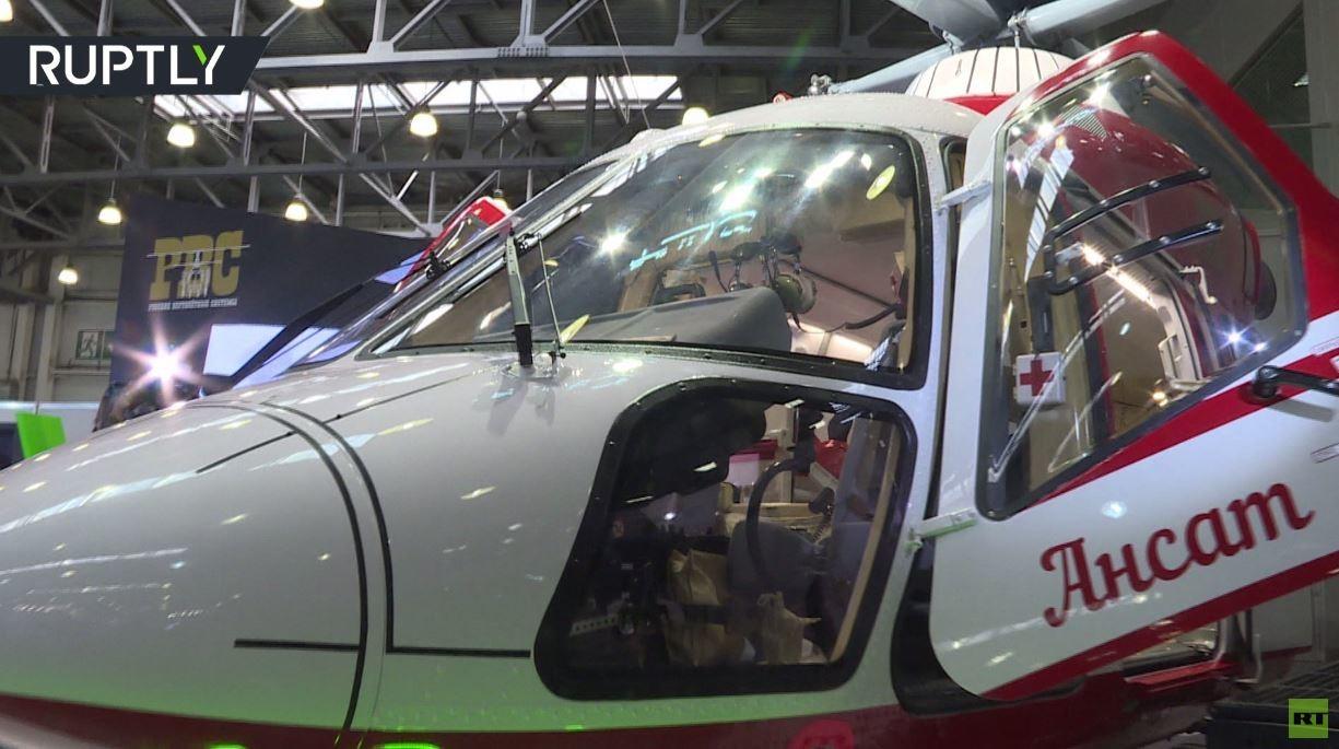 فعاليات معرض المروحيات