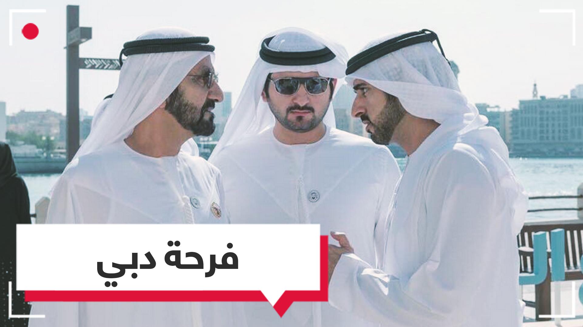 """""""فرحة ثلاثية"""" وصورة """"يتيمة"""".. عقد قران أبناء حاكم دبي في يوم واحد.. ما القصة؟"""
