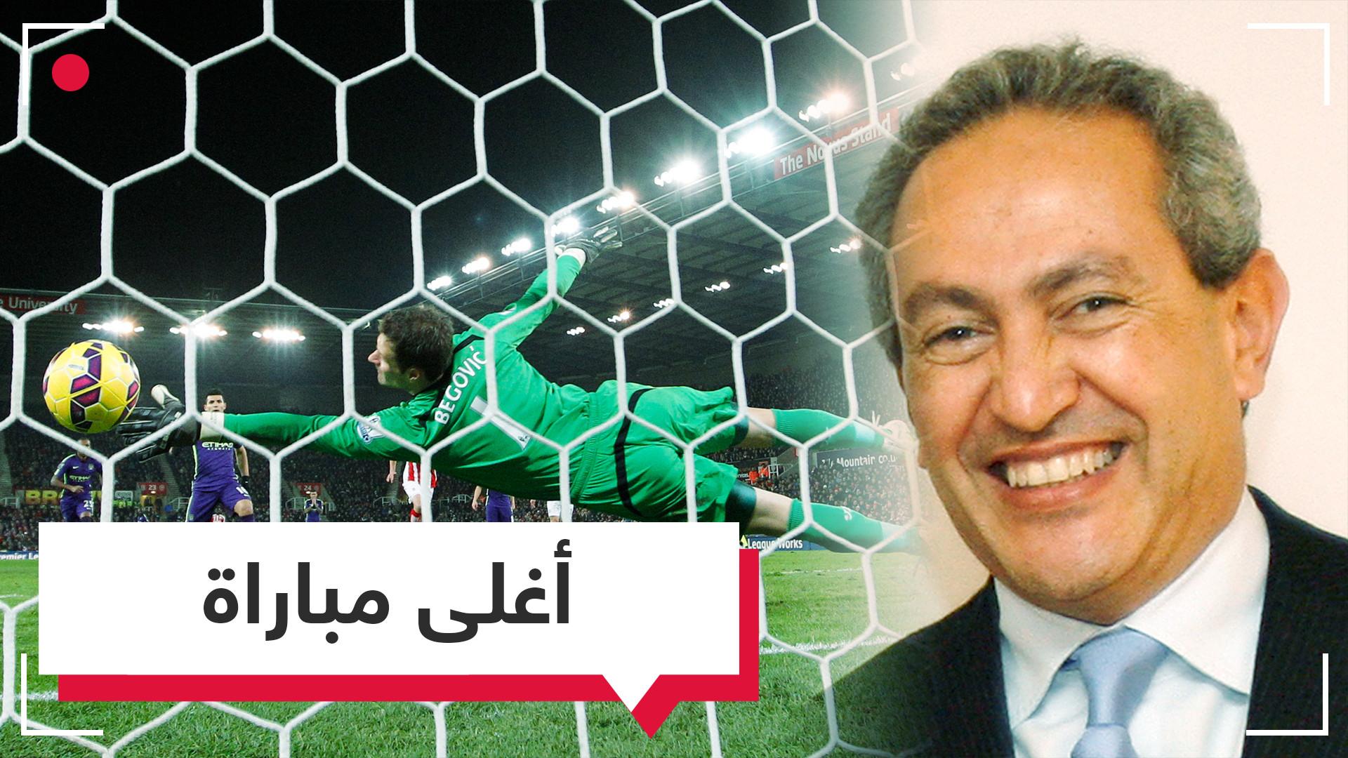 بمشاركة مصرية.. عشاق الدوري الإنجليزي على موعد مع المباراة الأغلى في التاريخ