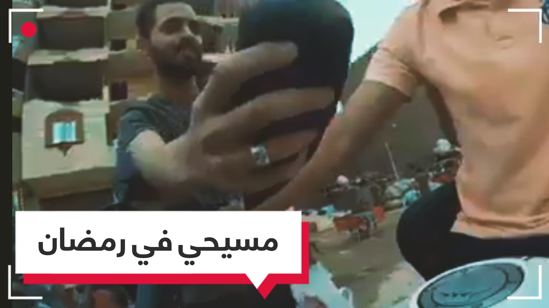 شابان مصريان ادعيا أنهما مسيحيان أمام أشخاص يوزعون إفطار رمضان قبل أذان المغرب.. كيف كان رد فعلهم؟