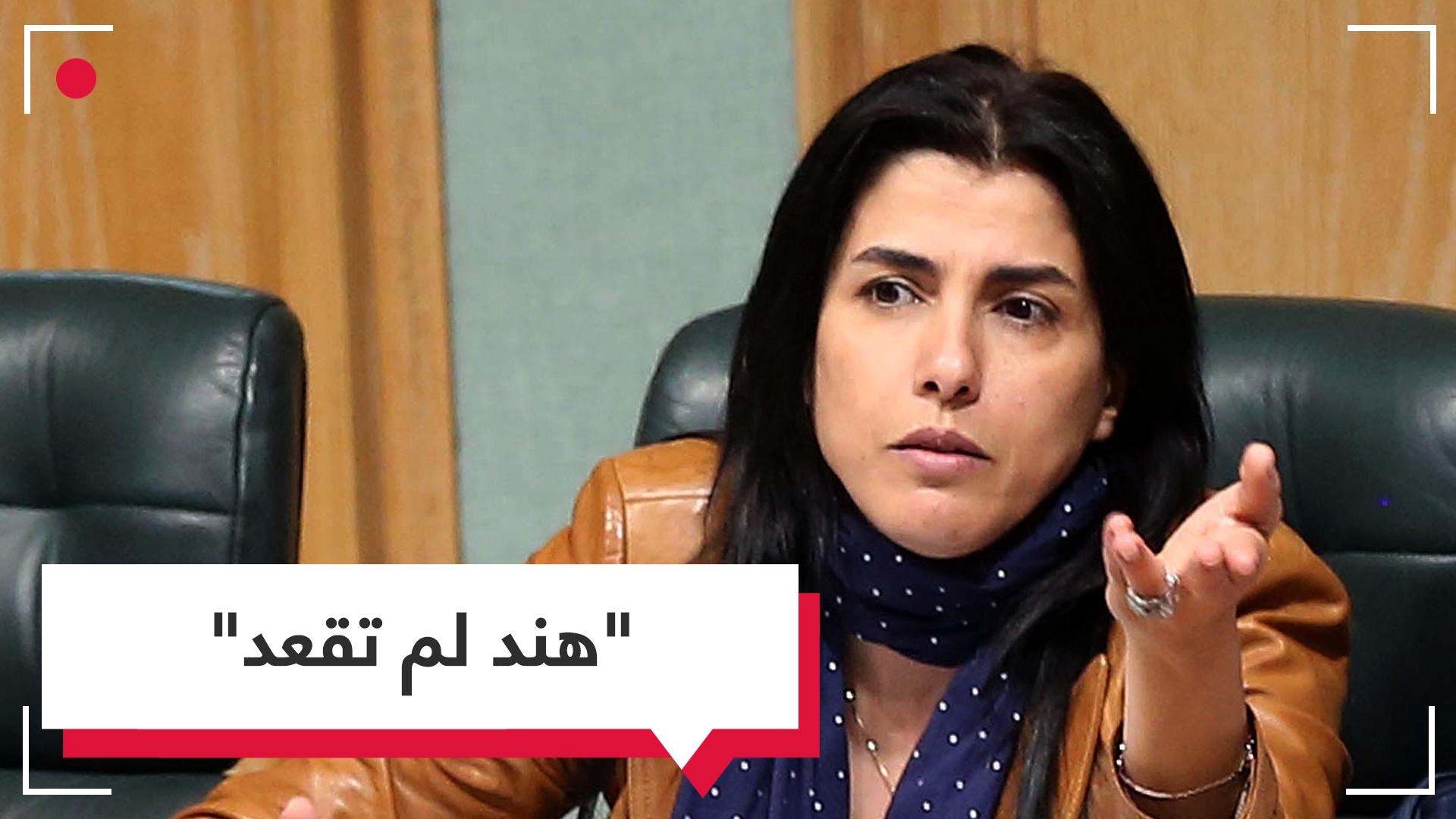 فيديو.. النائبة الأردنية هند الفايز تتهم الشرطة بالاعتداء عليها بعد إطلاق سراحها