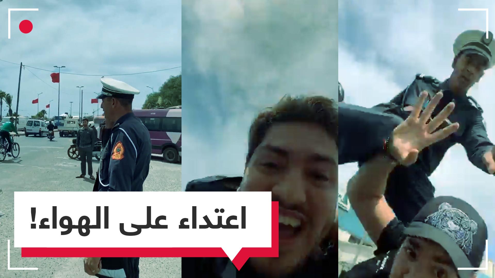 شرطي مغربي  يضرب فنانا على الهواء مباشر!