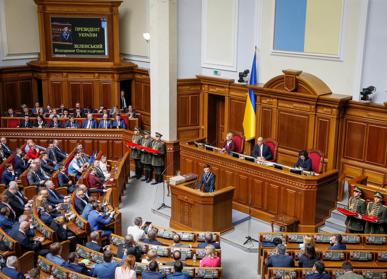 جلسة البرلمان الأوكراني، كييف، 20 مايو 2019