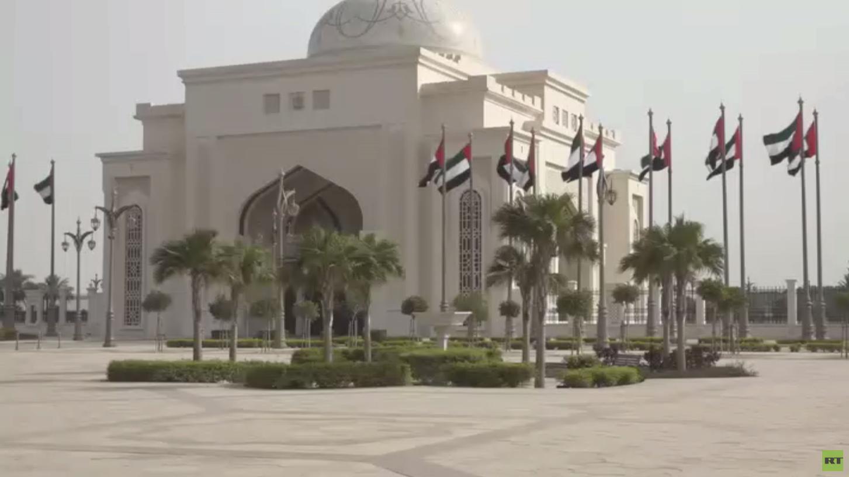 الإمارات والموقف من مؤتمر المنامة