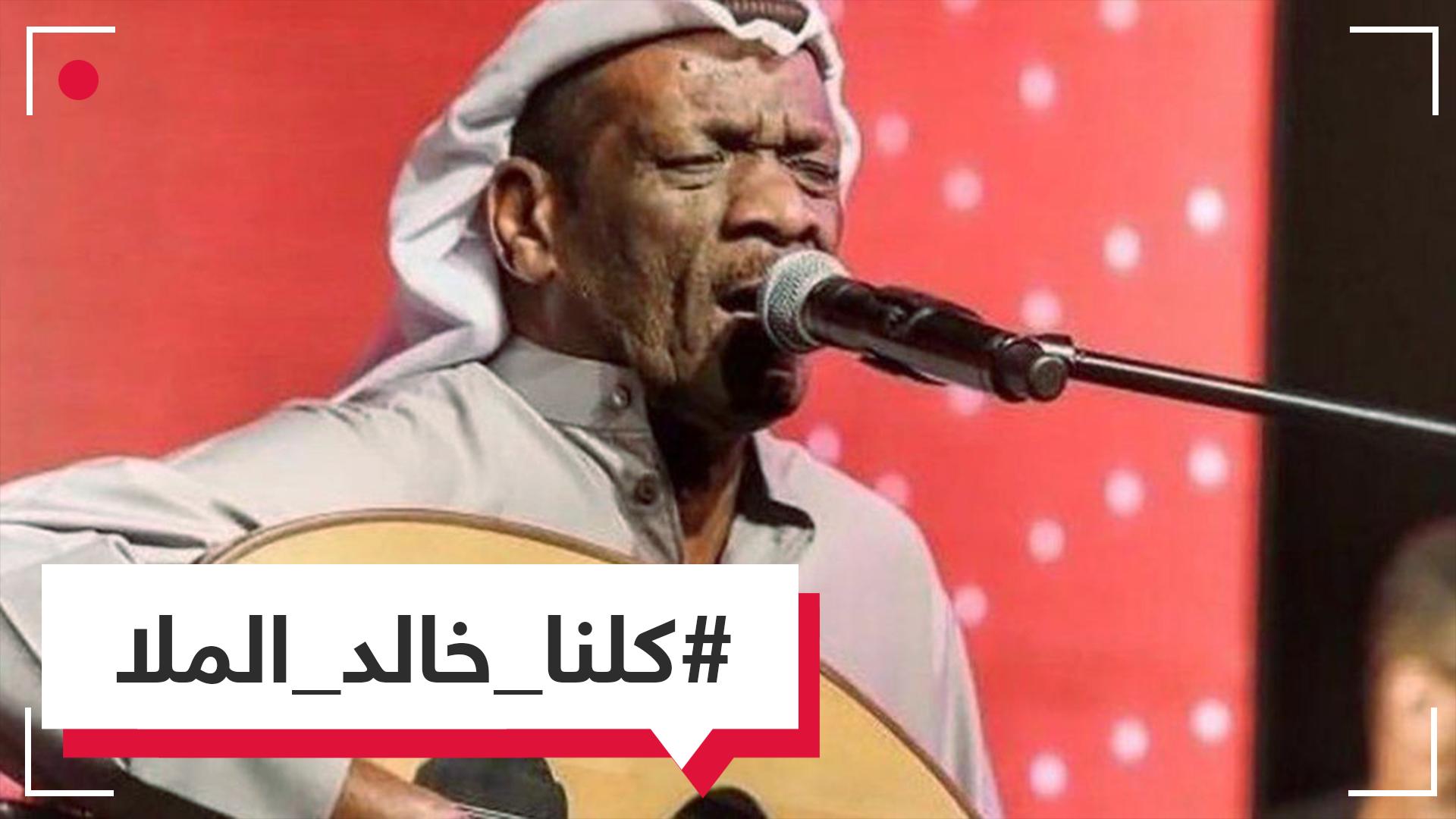 #كلنا_أبوحنان.. ما قصة الأغنية التي أغضبت السلطات في الكويت؟