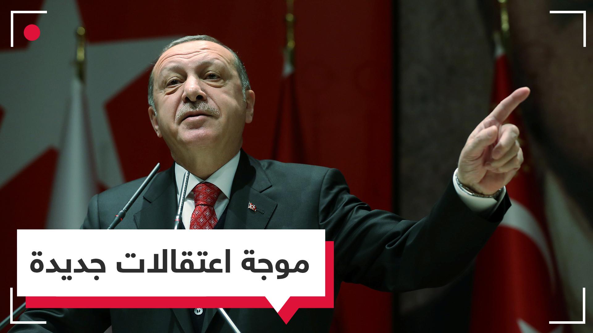 بعد الصحفيين والقضاة والخارجية.. هل يستغل أردوغان محاولة الانقلاب لتصفية خصومه؟