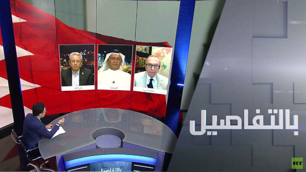 مؤتمر البحرين.. خطوة لتمرير صفقة القرن