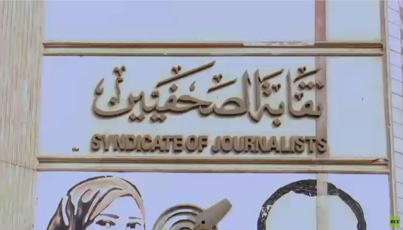 دعوى لنقابة الصحفيين أمام القضاء الإداري