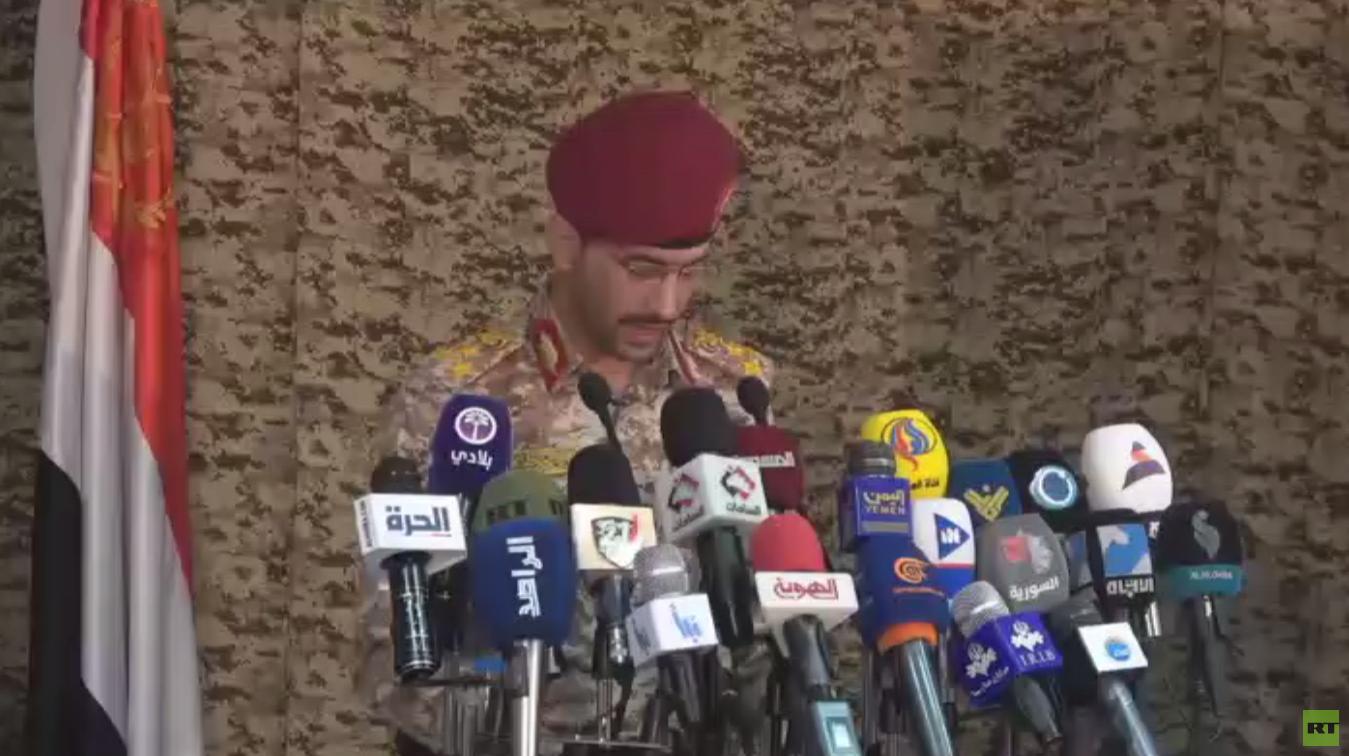التحالف يعلن التصدي لهجوم استهدف نجران