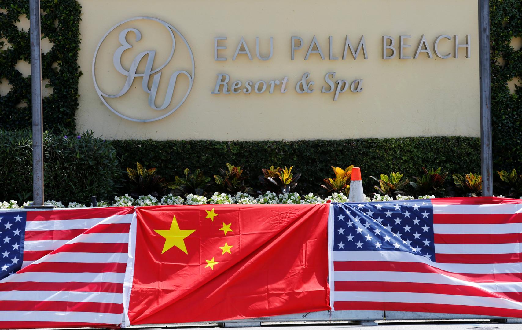 بكين: واشنطن وراء فشل اتفاق التجارة بينهما