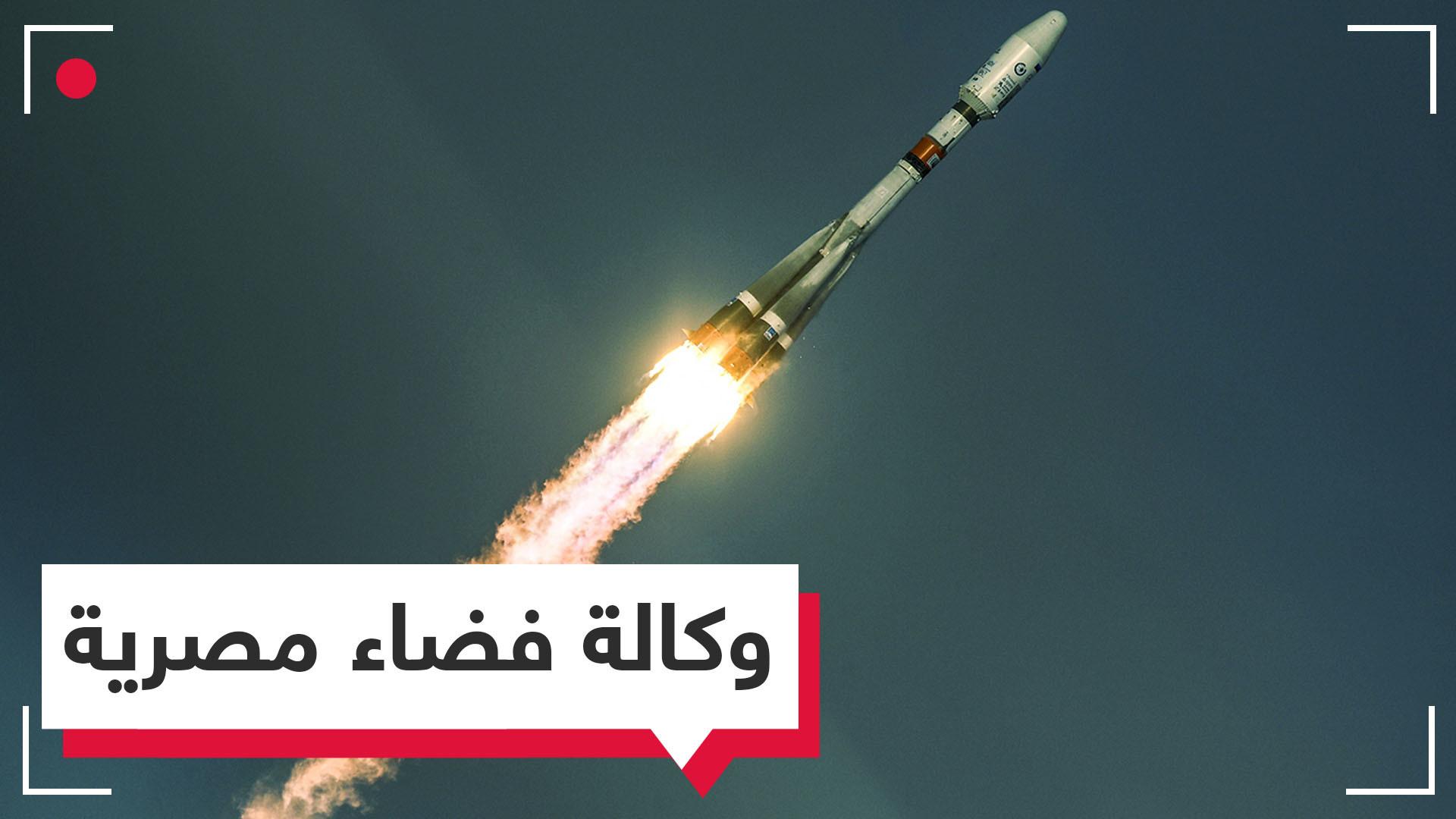 بعد فيديو الـ4k.. هذا ما نعرفه عن مشروعات الفضاء المصرية